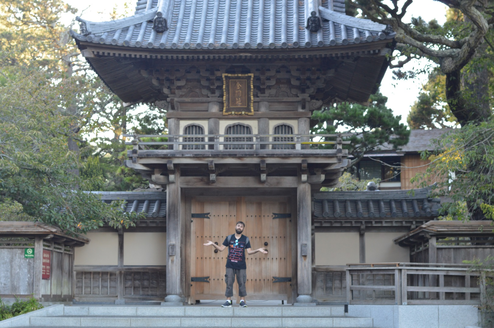 golden gate park - japan tea house