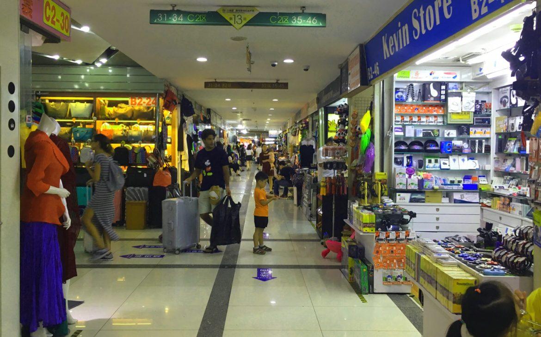 Xiangyang Fake Market en el Pudong de Shanghai