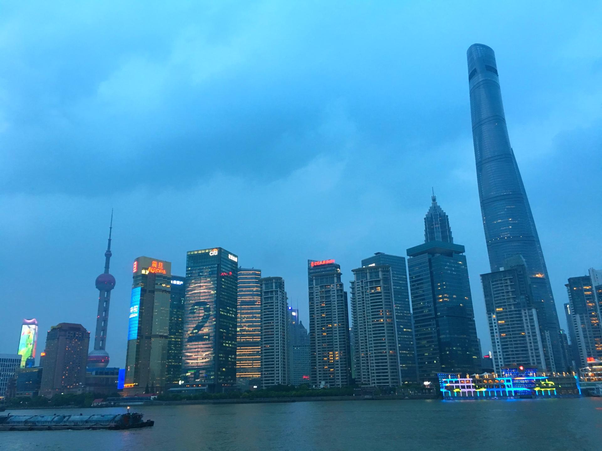 Skyline del Pudong de Shanghai